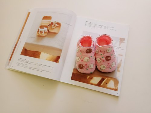 Flour sheep birthday gift year old baby shoes baby shoes 15/16