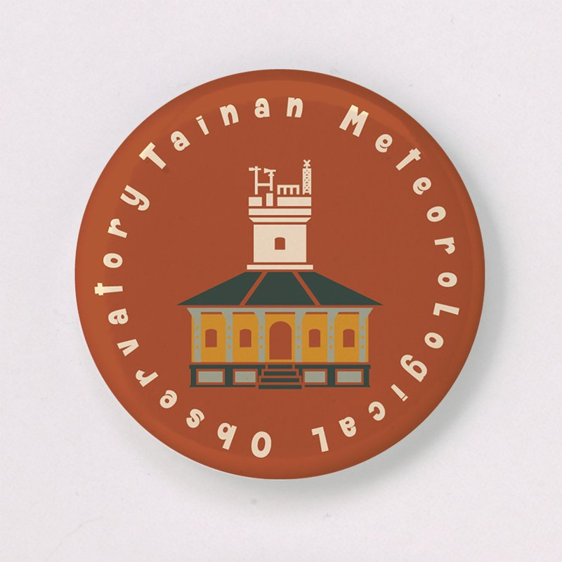Tainan color building series badge