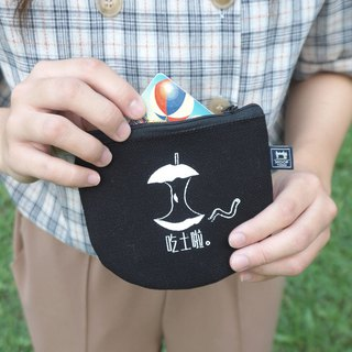 Special coin purse at the end of the month