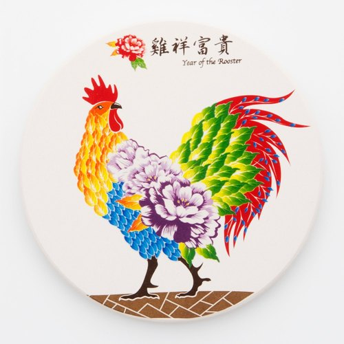 Year of Rooster Water-Absorbent Coaster CA3