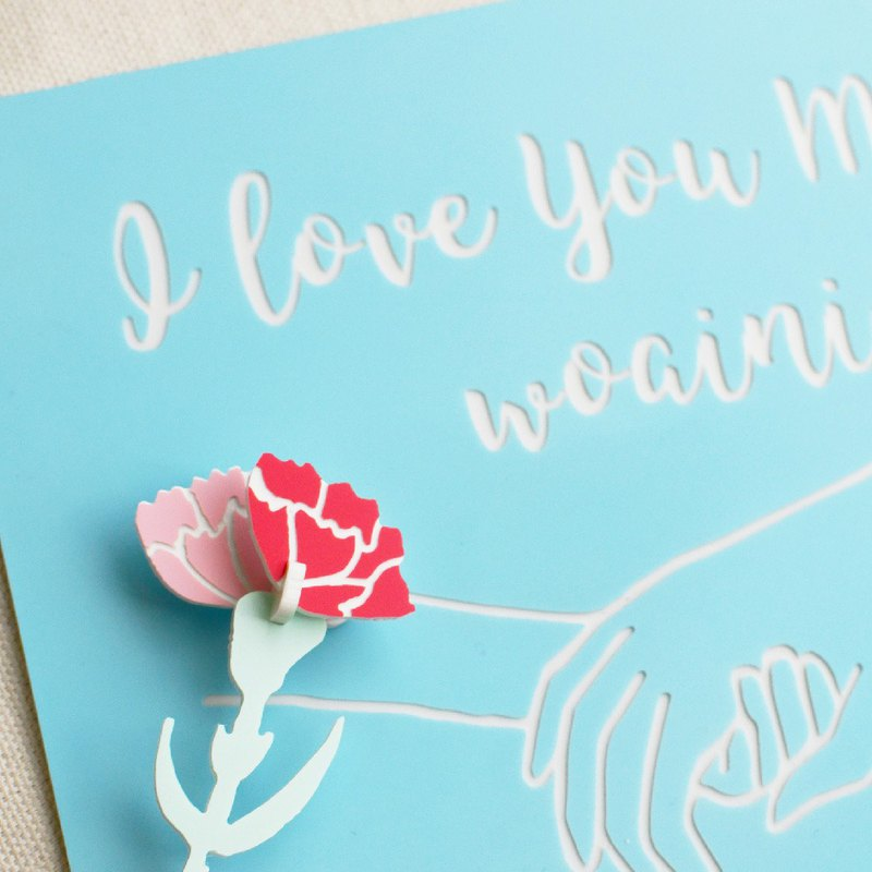 [Mother's Day Gift] Mother's Day ABS Stereo Engraving Card Stereo Card Carnation