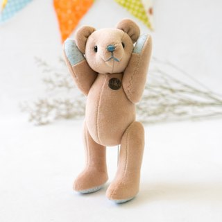 [With instructional film] 3 hours to do one - Takoo bear / kit / tender muffin / 20cm / cat and good people