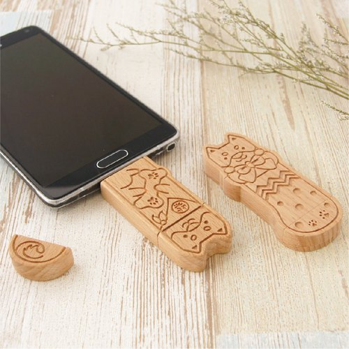 OTG / Android / USB / flash drive / animal / Valentine's Day gift / wood / texture / handmade / free lettering / Wood