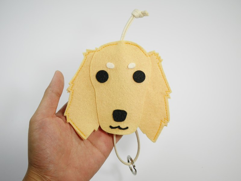 Cute Animal Key Bag - Cream Dachshund