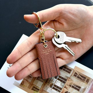 PLEPIC beautiful holiday tassel key ring luggage tag - bronze brown, PPC93938