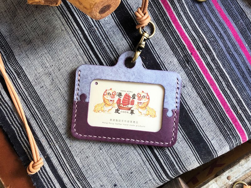 Classic masonry two-color cross-body ID set well-sewn leather material package card clips 咭 set of ticket holders