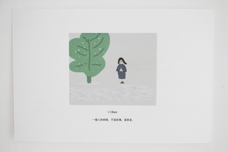 Enjoy Lonely-Girl-Postcard/Card