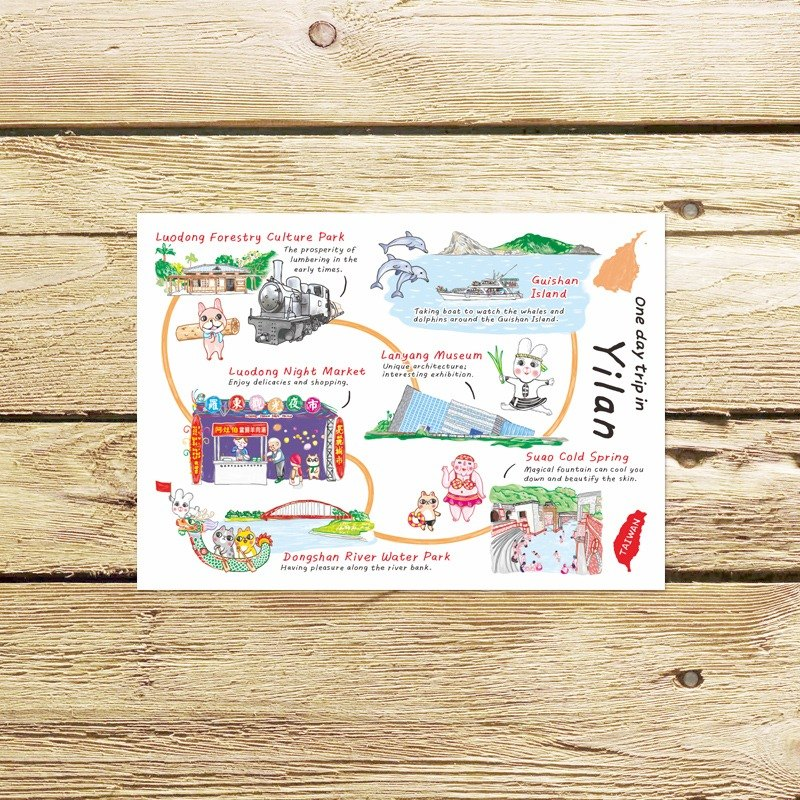 One day Yilan English postcard (single sale) Taiwan one day tour