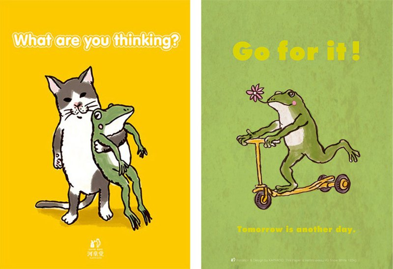 Goody Bag - Poster 2 pcs cat and frog