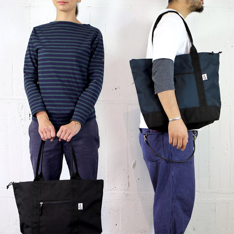 Classic Tote Bag 1000D Cordura (3 colors available)
