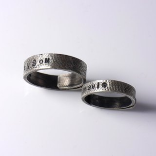 Brick- Couple Rings - Lovers' Rings - Custom Hand Stamped - Oxidized Silver