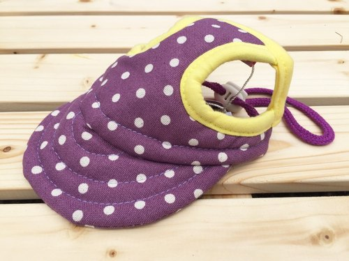 Purple little sun visor M