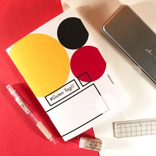 : NoteBOOK / [#Guten Tag !!] National Colours Notebook