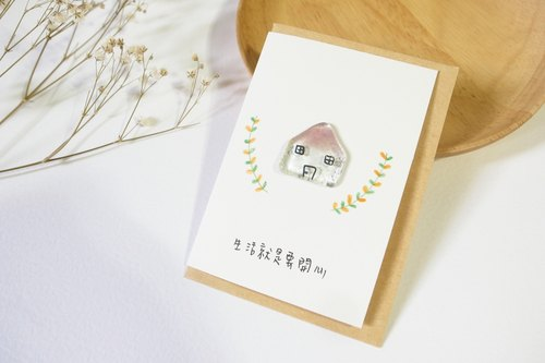 Highlight Also Come - House Glass Small Card / Deep Pink