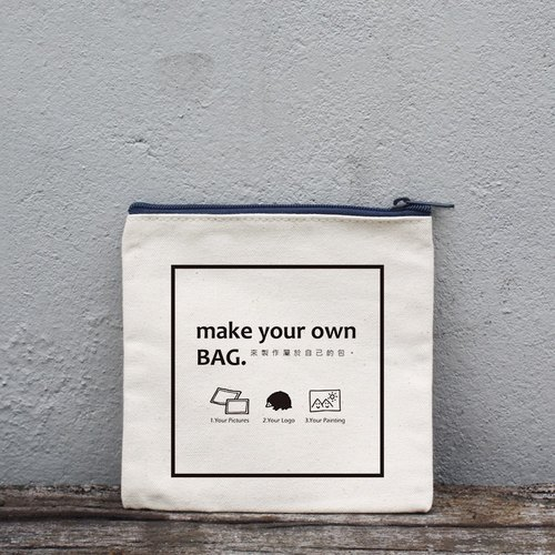 """Customized goods"" to create your own bag 