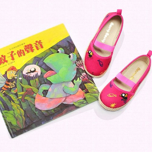 Ramie Cotton fabric Mary Janes  – Fuschia - The sound of the mosquito.(The price