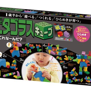 1.5-year-old basic combination of Huada Goras magnetic building blocks
