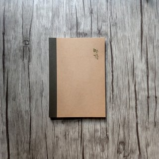 Customized A5 Notebook - Persist