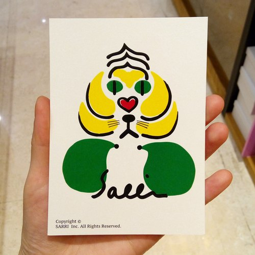 Tiger Flower (can make A3 size poster) birthday card design coloring illustration picture card universal card art art modern lover love special interesting weird special weird lovely taiwan yellow fun interesting eye-catching tide art sequins flash cool di