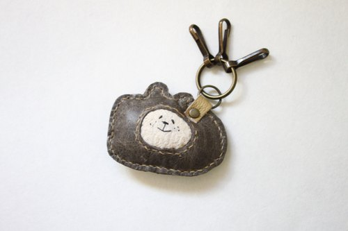 The key ring made with leather