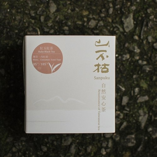 Red jade black tea small square box with rhyme