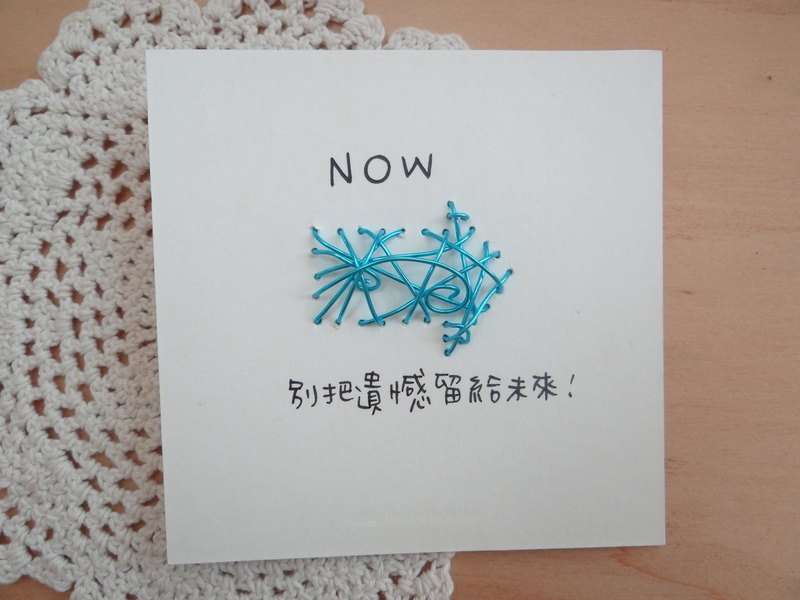 Super feel Aluminum Pop-up Card ~ seize the moment charge forward