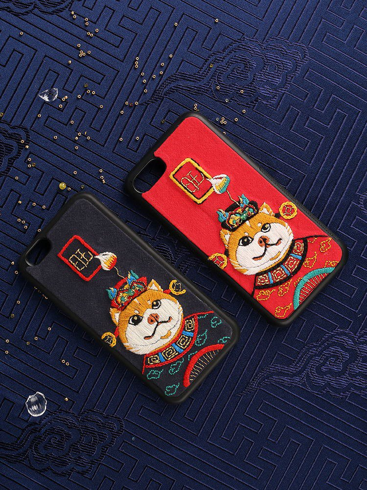 Wang's hand-made mobile phone shell DIY material package hand-embroidered fabric creative production original gift pet dog