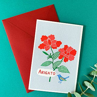 Set of 3 ARIGATO Card (Thank You Card) - Flowers & A little bird -