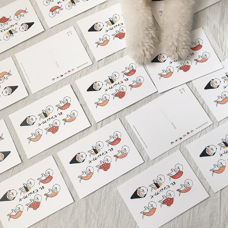Bichon dog sushi postcards eat sushi today?-G22