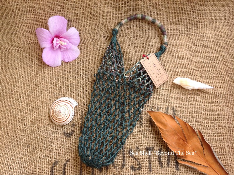 American woven twine mesh bag / forest color / glass bottle / coffee cup / hand cup / ice master cup