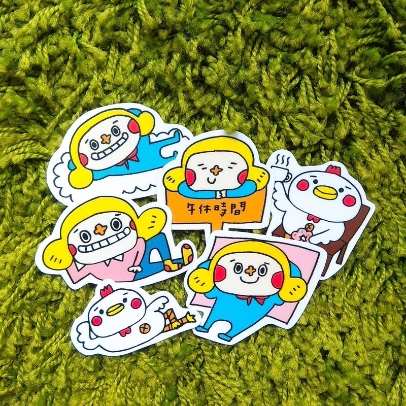 Big Nasal Lunch Break Sticker Pack
