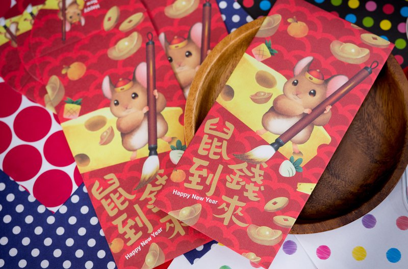 Money comes in red envelopes (1 set of 5 into) 2020 cute red envelopes