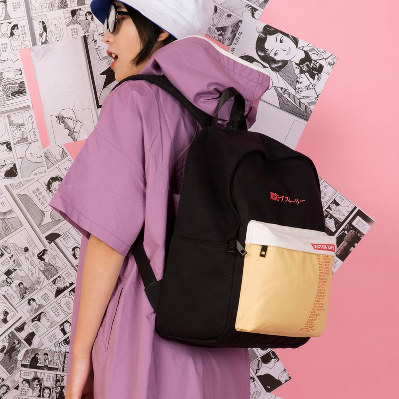 KIITOS Tokyo Love New Contrast Embroidered Print Backpack - Black Tokyo Love Story Backpack