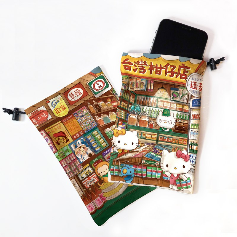 Hello Kitty Orange Bag for Mobile Phone = Exclusive Design of Buyang = Gift