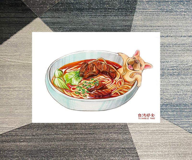 French bulldog - Beef noodle (Taiwanese food series)