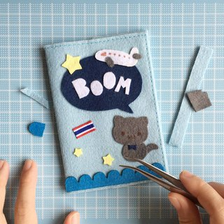 Baby blue cat, airplane, star passport cover with your name.