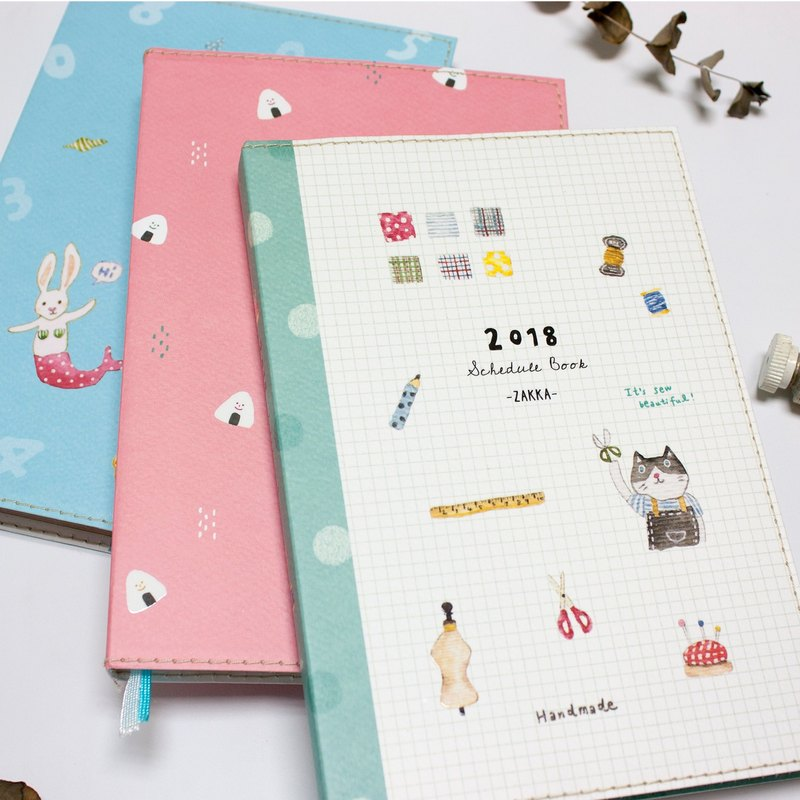 Boge stationery xZAKKA limited edition sales 【50K Car New Year manual】