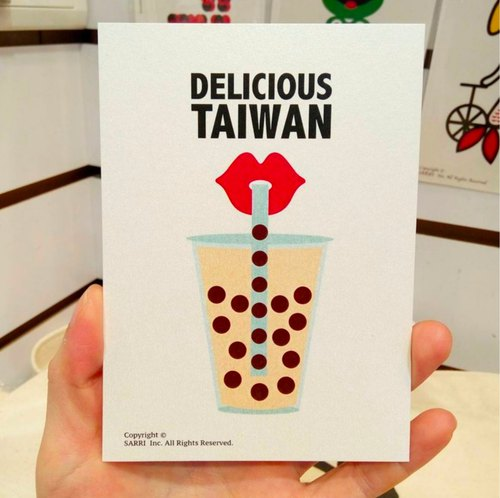 DELICIOUS TAIWAN (A3 size posters) Birthday Cards Cards Universal Cards Modern Lovers Special Interesting Weird Characters Weird Cute Taiwan Weirdness
