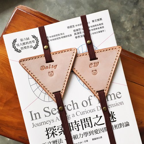 Finished Products - Triangle bookmark original handmade leather bookmark # bookmarked # 1 leather bookmark hand-sewn vegetable tanned leather Italian leather wax skin made in Hong Kong