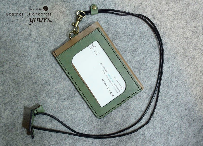 Three-pocket light-weight large-capacity document holder green leather + logs (including adjustable-length neck strap)