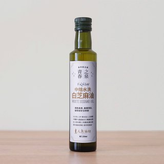 Baked washed white sesame oil