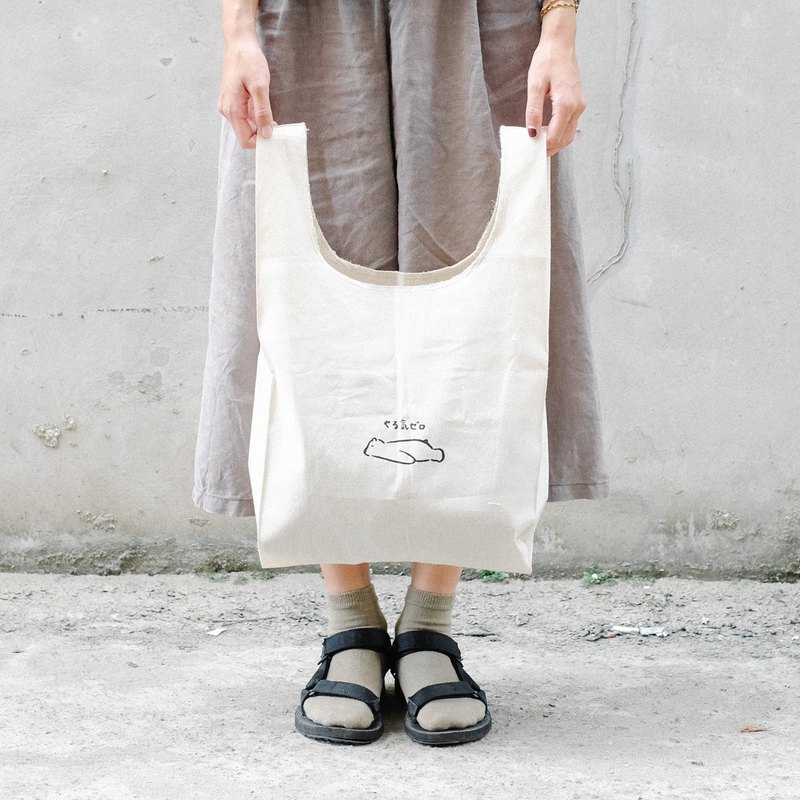 No enthusiasm / handmade smear / lazy ocean bag