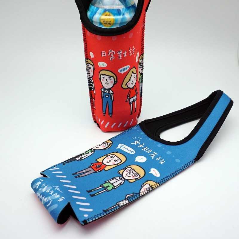 BLR insulated bottle bag cold insulation anti-collision TC75 Magai's good friend's daily conversation (blue red)