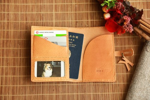 Camel fish milled leather passport cover / leather passport holder