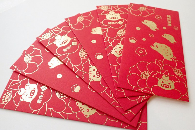 [Near pig ~ hair] limited hot stamping red bag - 6 into (one pack of two each 3 into) buy ten get one free