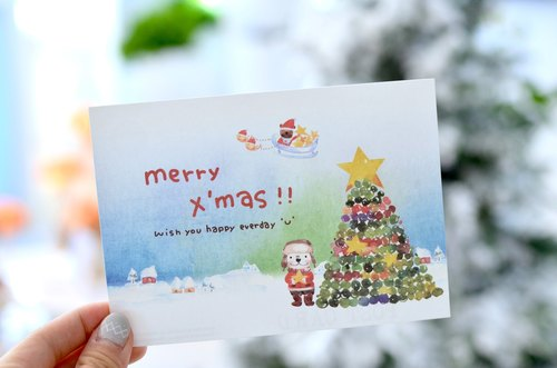 Merry Christmas postcard / Kerry illustration
