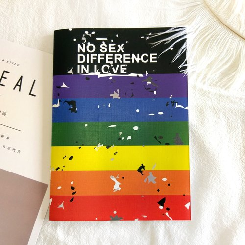 Rainbow notebook true love regardless of gender