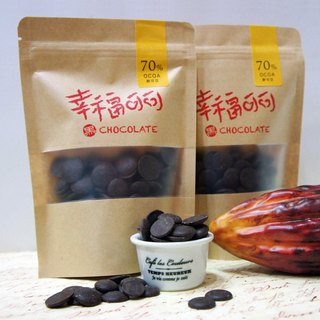Taipei dark chocolate store, happy cocoa, OCOA, Europe and Asia can be 70% dark chocolate