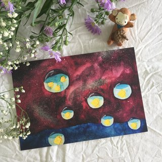 """Starry Night"" series - ""free"" postcard"