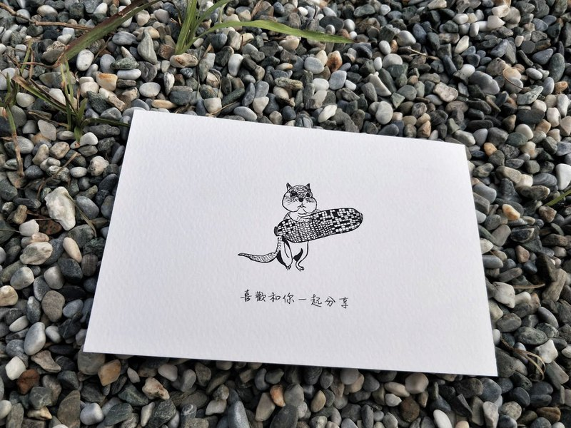 Postcards, Sharing, Hand Drawn